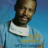 สองมือแห่งศรัทธา (Gifted Hands: The Ben Carson Story)