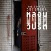หลอนวิปริต (The Door To December) [mr01]