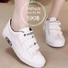 รองเท้าผ้าใบผู้หญิงไซส์ใหญ่ ไม่มีเชือกผูก สีขาว ไซส์ 42-44 EU รุ่น KR0509