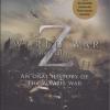 สงครามโลก Z (World War Z)