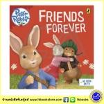 Beatrix Potter : Peter Rabbit Animation : Friends Forever : นิทานภาพ ปีเตอร์ แรบบิท ตอนเพื่อนกันตลอดไป