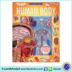 Sticker Facts : Human Body หนังสือความรู้ ร่างกายมนุษย์ พร้อมสติกเกอร์