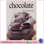 Chocolate Sensations Cook Book : หนังสือทำขนมชอกโกแลต