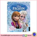 Disney Frozen Holiday Annual หนังสือกิจกรรม Disney Frozen Elsa Anna เอลซ่า อันนา โฟรเซ่น