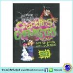 Science Crackers : Cracking Chemistry สนุกกับการเรียนวิทยาศาสตร์ เคมี