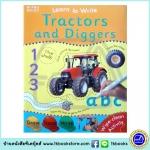 Learn To Write - Wipe Clean Workbook : Tractors and Diggers : Miles Kelly หนังสือเขียนลบได้ ฝึกกล้ามเนื้อมัดเล็ก แทรกเตอร์และรถขุดดิน