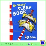 Dr. Seuss : Dr. Seuss' Sleep Book หนังสือนิทาน ดร.ซูสส์ ปกอ่อนเล่มกลาง