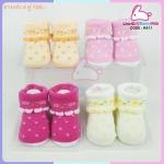 ถุงเท้าเด็กแรกเกิด แพ็คกล่อง (4 คู่)