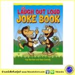 The Laugh Out Loud Joke Book by Kay Barnham & Sean Connolly หนังสือแนวตลกขำขัน
