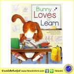 Peter Bently : Bunny Loves To Learn : นิทานภาพ กระต่ายชอบเรียนหนังสือ ปีเตอร์ เบนท์ลี่ จาก Shark in the Dark