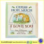 Sam McBratney : Guess How Much I Love You หนังสือนิทานอบอุ่น แซม แมคบาร์ทนีย์
