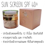Silky SunScreen SPF 60 PA++