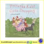 Princess Kate Goes Shopping : นิทานภาพ เจ้าหญิงเคทไปช้อปปิ้ง