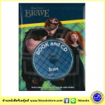 Disney Pixar Singalong Collection : Brave Book and CD หนังสือนิทานเบรฟว์ พร้อมซีดีประกอบร้องเพลง