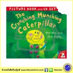 The Crunching Munching Caterpillar - Picture Book ad CD Set หนังสือนิทานพร้อมซีดีประกอบ หนอนน้อยกินจุ Jack Tickle