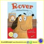 Michael Rosen : Rover นิทานภาพ ไมเคิล โรเซน ผู้แต่ง We're going on a Bear Hunt
