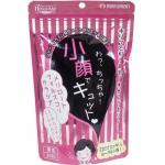 JAPAN Maruman Small Face มาแล้วอาหารเสริมหน้าเรียวจากญี่ปุ่น