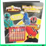 Samurai Power Rangers : Black Paper Colouring + 8 Bright Crayons สมุดระบายสีเพาเวอร์เรนเจอร์ซามูไร