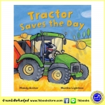 Busy Wheels : Tractor Saves the Day : Mandy Archer & Martha Lightfoot นิทานภาพ รถแทรกเตอร์