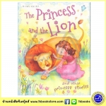 The Princess and the Lion and other Princess Stories : เจ้าหญิงกับสิงโต และนิทานเจ้าหญิง 4 เรื่องในเล่มเดียว
