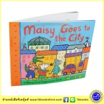 Maisy Goes To The City : A First Experiences Book by Lucy Cousins นิทานภาพของลูซี่ เมซี่เข้าเมือง