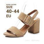 รองเท้าส้นตึกหนา ไซส์ใหญ่ 40-43 EU Comfortable & High Quality สีน้ำตาล KR0563
