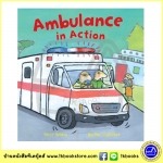 Busy Wheels : Ambulance in Action : Peter Bently & Martha Lightfoot นิทานภาพ รถพยาบาล