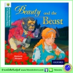 Oxford Reading Phonics with Traditional Tales : Level 9 : Beauty and the Beast โฉมงามกับเจ้าชายอสูร