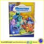 Disney PIXAR : Monster University นิทานปกแข็งบุนิ่ม ดิสนีย์ มหาวิทยาลัยมอนสเตอร์ (monster ink)