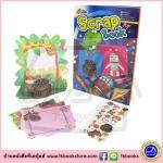 Grafix : Scrapbook And Accessories Pack : เซตทำสแครปบุ๊คส์ สำหรับเด็ก กระดาษ สติกเกอร์ กรอบ