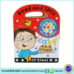 KS Key Stage 1 Workbook : 1st First Class : Read And Spell Ages 5 To 6 แบบฝึกหัด การอ่านและสะกด