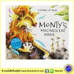 Gemma O'Neill : Montys Magnificent Mane นิทานภาพ สิงโตมอนท์ตี้ ผู้แต่ง ยี่ราฟจอมเปิ่น