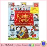 Peek And Seek - Knights Castle : Flip Flaps and Find บอร์ดบุ๊คส์ การผจญภัยของอัศวิน