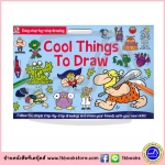 Easy step by step drawing : Cool Things to Draw หนังสือหัดวาดรูปต่างๆ