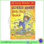 Orion Early Reader : Horrid Henry gets rich quick หนังสือฝึกการอ่าน : วายร้ายเฮนรี่รวยอย่างรวดเร็ว