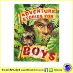 Miles Kelly : Adventure Stories For Boys รวมเรื่องราวแนวผจญภัย ตื่นเต้น สำหรับเด็กชาย 17 เรื่อง