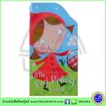 Reading with Phonics : Little Red Riding Hood หนังสือหัดอ่านภาษาอังกฤษด้วยโฟนิกส์ หนูน้อยหมวกแดง