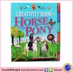 Andrea Pinnington : Horse And Pony Creativity Book หนังสือกิจกรรมสร้างจิณตนาการ ธีม ม้าและโพนี่