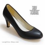 รองเท้าคัชชูส้นเตี้ยไซส์ใหญ่ สีดำด้าน สูง 2 นิ้ว ไซส์ 41-46 รุ่น KR0271