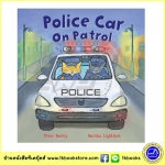 Busy Wheels : Police Car on Patrol : Peter Bently & Martha Lightfoot นิทานภาพ รถตำรวจ