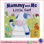 Baby Board Book : Mummy and Me Little Calf : Touch and Feel : บอร์ดบุ๊คส์สัมผัส วัวน้อย