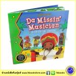 Rastamouse - Da Missin Musician : Lift the flap & pop up interactive book หนังสือพลิกเปิด ป๊อปอัพ หนูนักดนตรี