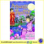 Princess Peony and other Princess Stories : เจ้าหญิงพิโอนีและเรื่องราวเจ้าหญิง 4 เรื่องในเล่มเดียว