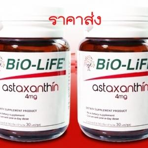 Bio-Life Astaxanthin 4mg. - 2 * 30 แคปซูล