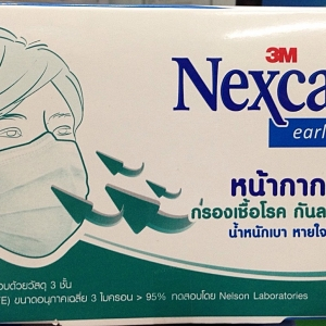 3M NEXCARE EARLOOP MASK 20P