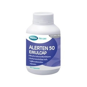 Mega We Care Alerten Q10 50mg 30 เม็ด