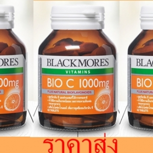 Blackmores Bio C 1000 mg 3 * 62 เม็ด