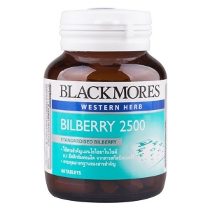 Blackmores Billberry 60 เม็ด