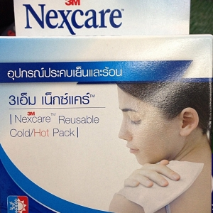 3M NEXCARE REUSABLE COLD/HOT PACK