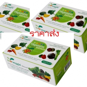 MaxxLife BioVeggie Vegetable 5 colours tablets - 3 * 150 เม็ด